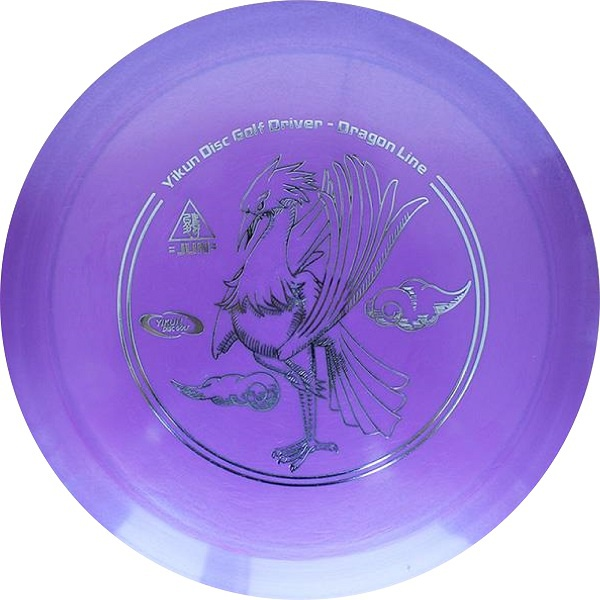 Frisbee Discgolf View Driver Dragon Line purple