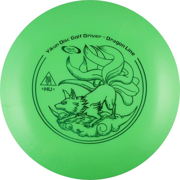 Frisbee Discgolf View Driver Dragon Line green
