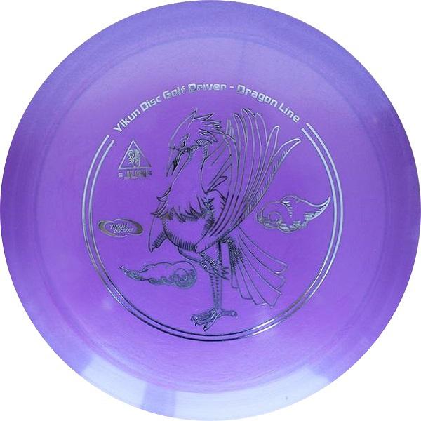 Frisbee Discgolf View Driver Dragon Line purple